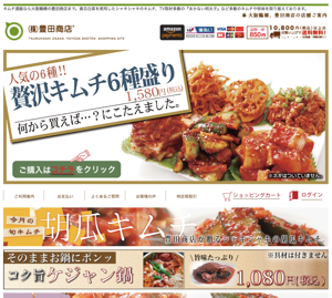 豊田商店の画像